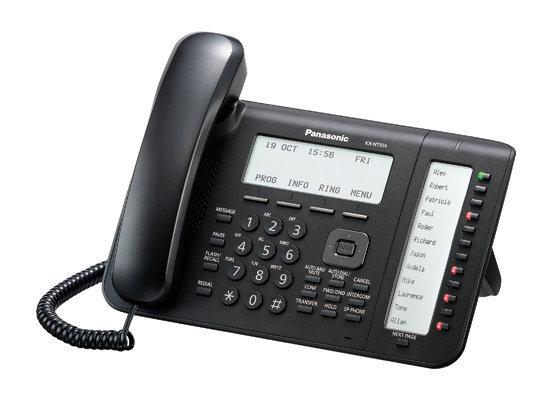 Panasonic kxnt556